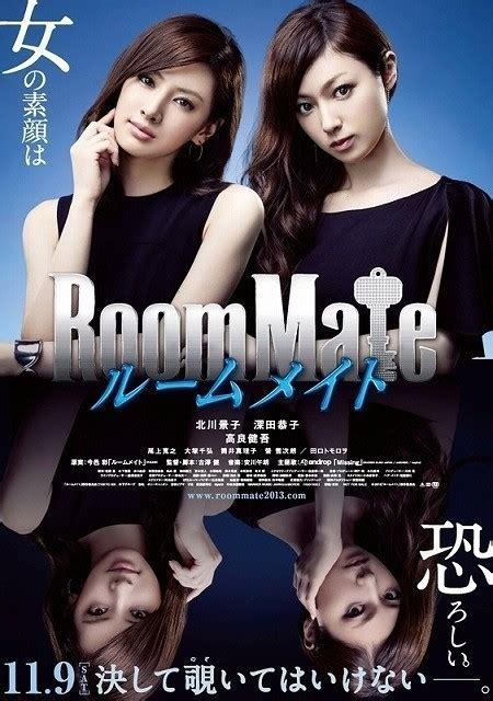 nonton film online endless love 2014 subtitle indonesia roommate 2013 nonton film bioskop online subtitle