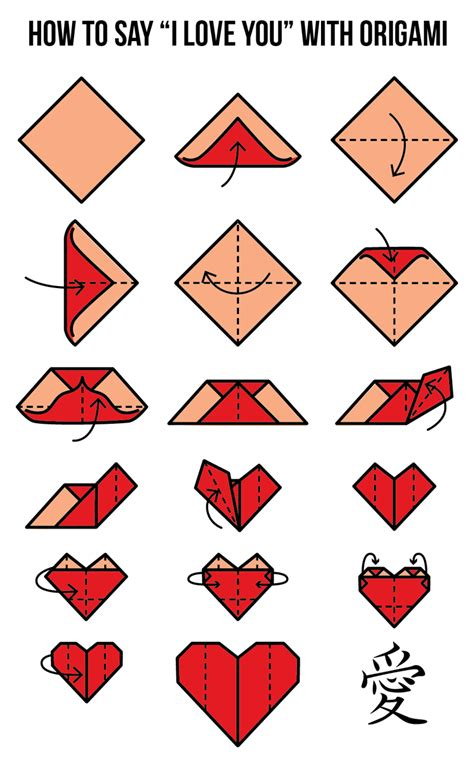 Teaching Origami - how to say i you with origami the of