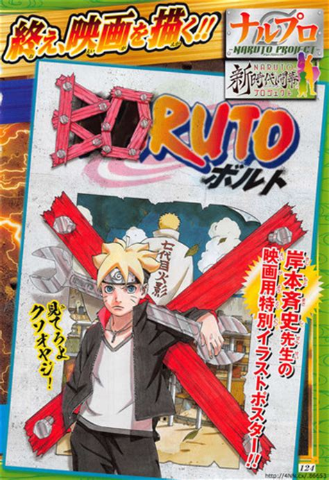 naruto un nouveau film en 2015 naruto the movie 2015 un nouveau film annonc 233 le dojo manga