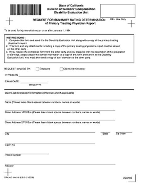 Eams Search California Deu Forms Fill Printable Fillable Blank Pdffiller