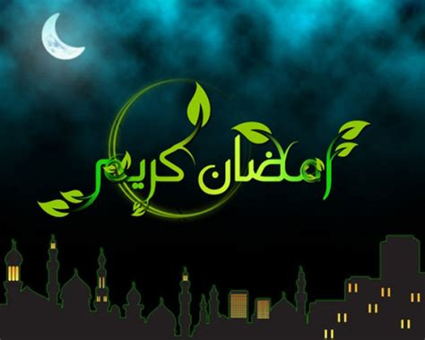wallpaper bergerak ramadhan walpaper ramadhan terbaru impremedia net