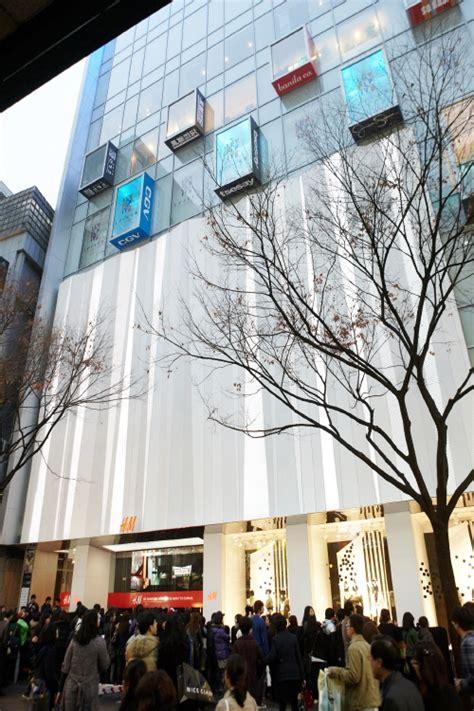 wann aktualisiert h m shop h m myeongdong branch no 1 h m 명동1호점
