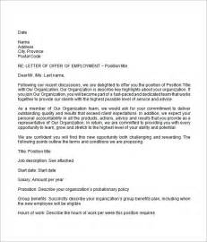 job offer letter sample copy 1