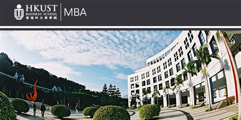 Mba Hkust by เร ยนต อ Mba ท The Hong Kong Of Science And