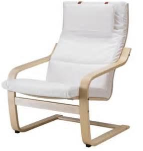 fauteuils relax ikea 183 bonnes affaires