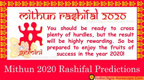 mithun rashifal  mithun rashi  horoscope vedic astrology