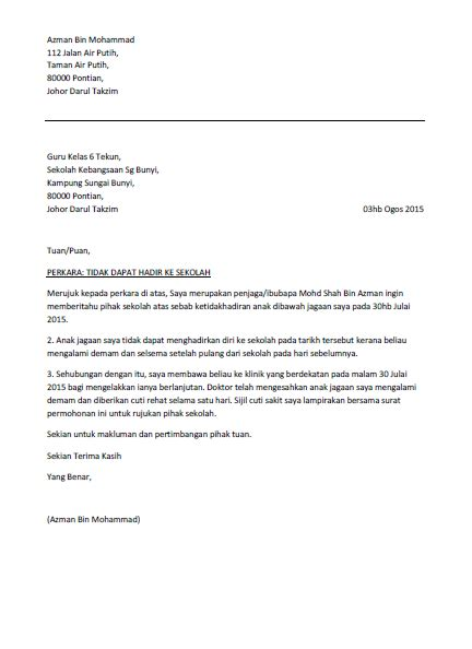 contoh surat tidak dapat hadir ke kerja contoh surat anak tidak dapat hadir ke sekolah letter