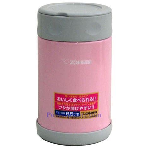 Zojirushi Jar Sw Eae35 zojirushi sw eae50xa stainless steel food jar