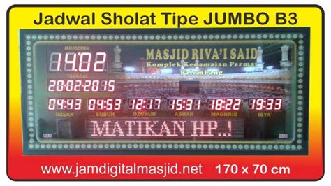 Jadwal Sholat Digital Plus Running Text Murah jadwal sholat digital