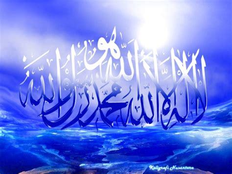 kaligrafi dua kalimat syahadat kaligrafi nusantara