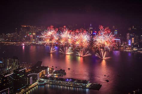 new year in docklands 2015 2017 國慶煙火門票 香港最高大厦 观景台 天际100 香港观景台