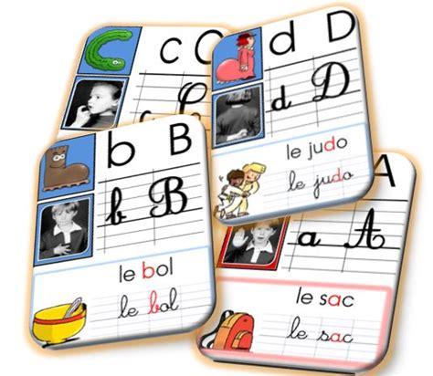 Ecole De Lettre Beirut Ab 233 C 233 Taoki Alphas Borel Ecole Phonologie Langage Lecture