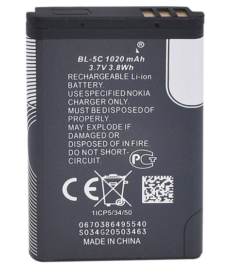 Baterai Nokia Bl 5c Buy 1 Get 1 Free image gallery nokia 1100 battery
