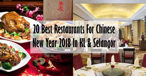 new year reunion lunch 2018 20 restaurants for new year 2018 reunion in kl