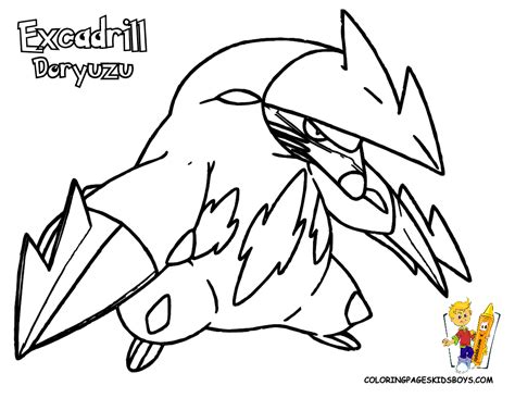 free coloring pages of white legendary pokemon
