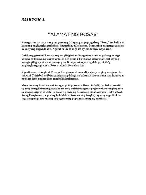 mga kwentong manyak tungkol sa kantutan alamat ng rosas