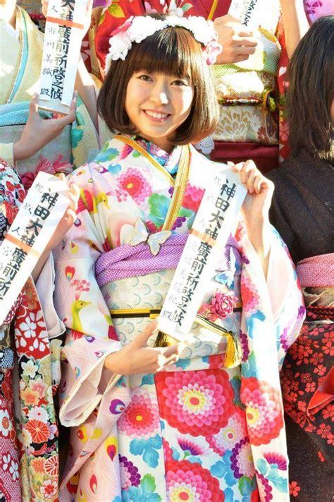 Lovely Days Miyuki Obayashi 17 best images about kimono on pictures of kimonos and hashimoto nanami
