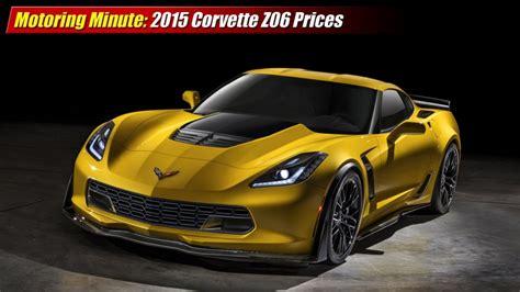 motoring minute 2015 chevrolet corvette z06 prices