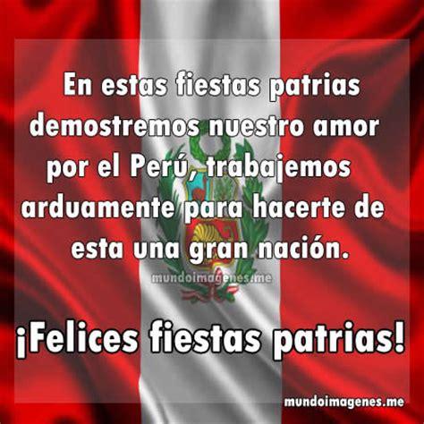bellas frases de fiestas patrias peruanas para descargar bonitas imagenes con frases de felices fiestas patrias