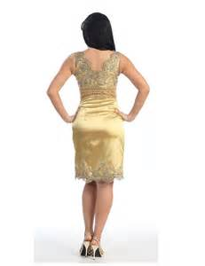 cute gold short tight prom dresses 2017 gold prom dress