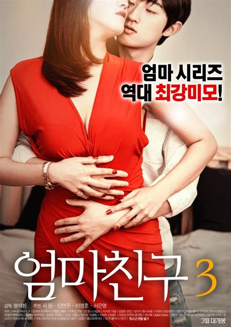 Film Semi A Good Mother | film semi full movie by mother foto bugil bokep 2017