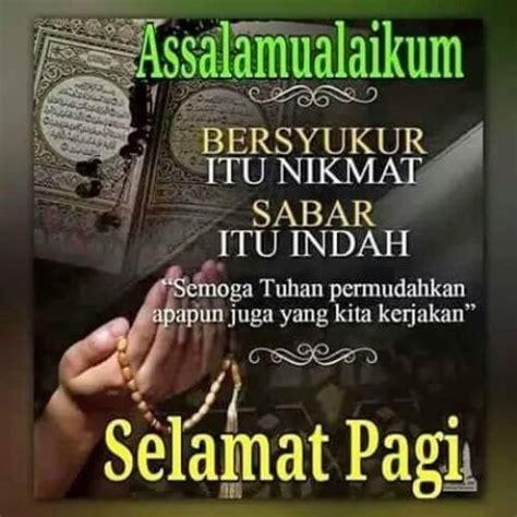 ucapan selamat pagi islami lucu romantis motivasi