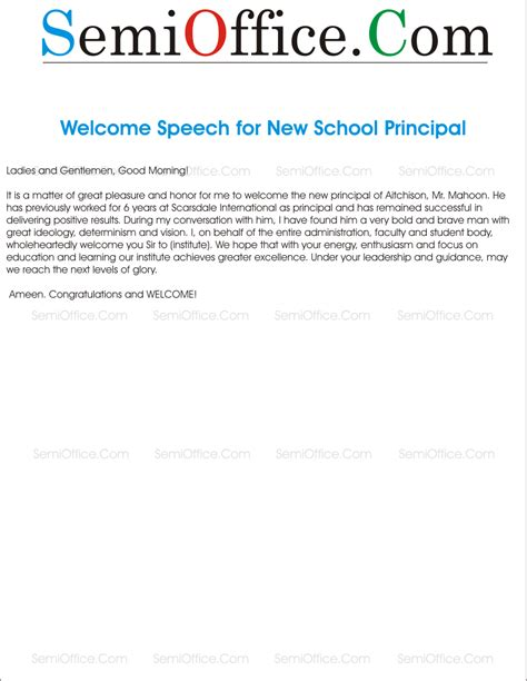 Sle Welcome Speech For Church welcome address sle welcome speech for new teachers free