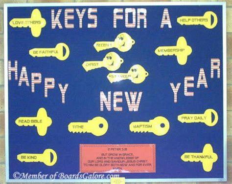 new school year bulletin board ideas to a successful new year