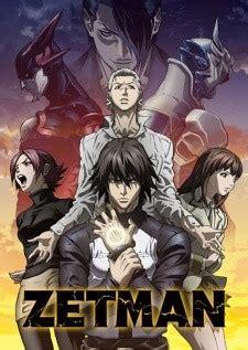 1 Animeland Tv by Zetman Animeland