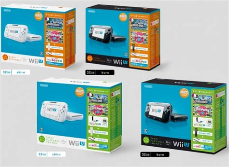 new wii console 2014 wii u bundles including all black systems
