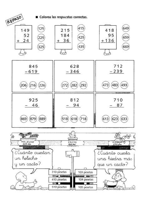 Actividades Primaria On Pinterest 118 Pins | actividades para ni 241 os preescolar primaria e inicial