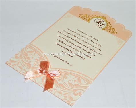 Undangan Nikah Erba 88134 49 undangan pernikahan model lop undangan pernikahan
