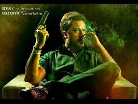 kannada film actor aditya ಬ ಗಳ ರ ಅ ಡರ ವರ ಲ ಡ ಗ ಕ ಲ ಟ ಟ ಡ ಡ ಲ ಆದ ತ ಯ