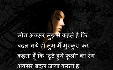 images of love in hindi image of love shayari www imgkid com the image kid has it