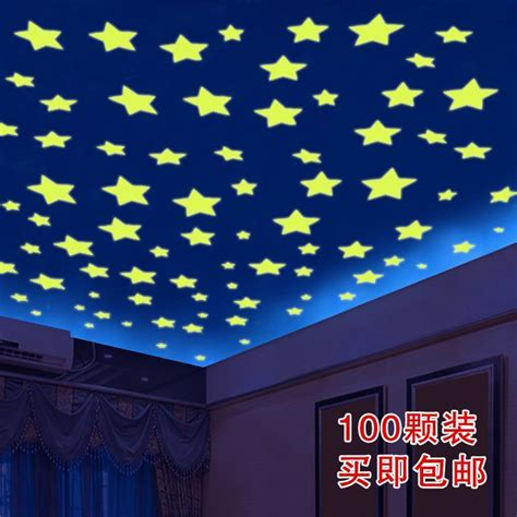 Stiker Glow In The Isi 100 Pcs 100 pcs colorful luminous home glow in the 3d wall stickers decal for rooms