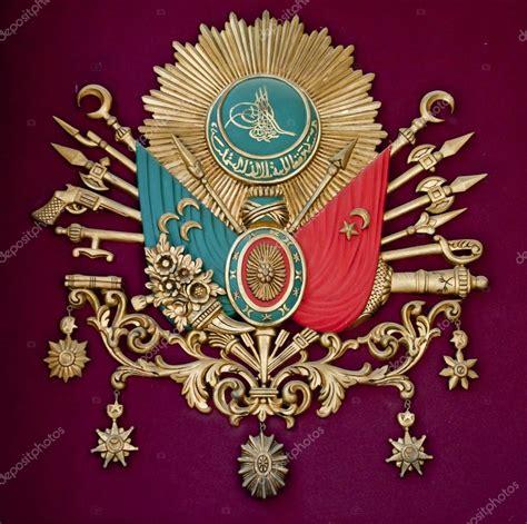 Ottoman Symbols Ottoman Empire Symbol Stock Photo 169 Enginkorkmaz 36710245