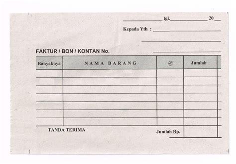 Cetak Nota 2 Ply Paket 1 Kg jual cetak nota kertas koran 1 ply murah sprint shop