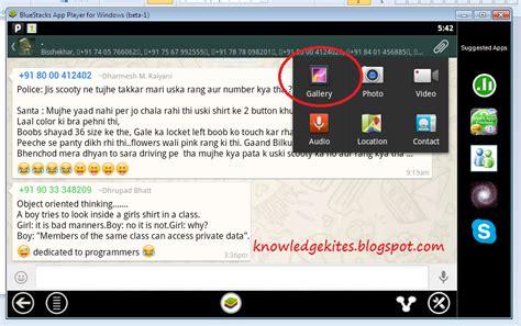 whatsapp for pc 5 easy steps with bluestacks bluestacks whatsapp софт портал