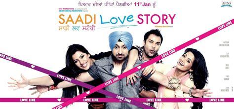 love film video hd saadi love story movie hd wallpapers