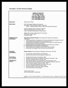 Exles Of Education Resumes by Education Resume Sle Document