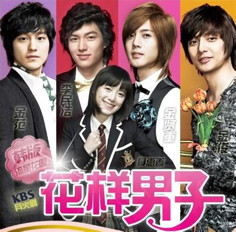 film korea bahasa indonesia download film boys before flowers subtitle bahasa