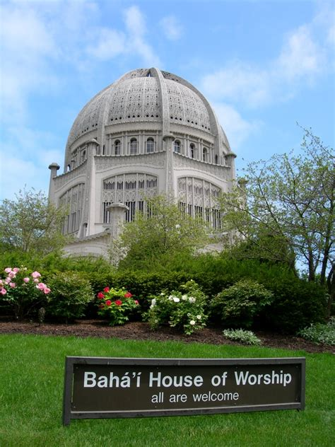 Baha I House Of Worship by Panoramio Photo Of Baha I House Of Worship