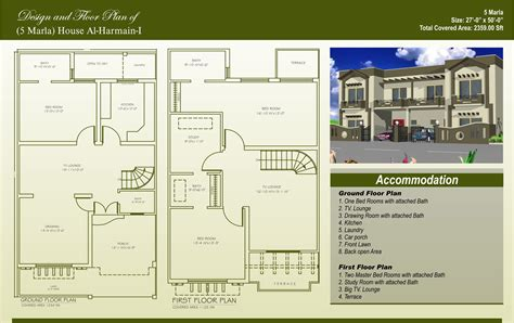 design home map online displaying house maps marla building plans online 40387
