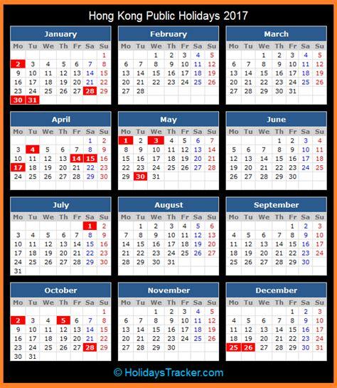 2017 calendar hong kong weekly calendar template