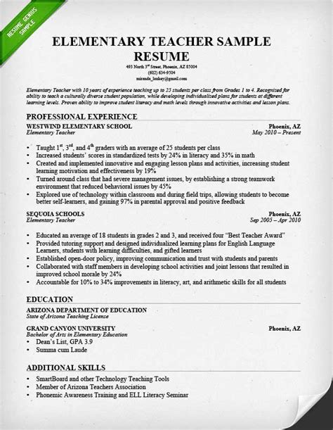 elementary school resume template resume sles writing guide resume genius