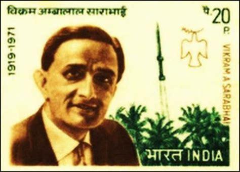 biography of vikram sarabhai vikram sarabhai indian nerve