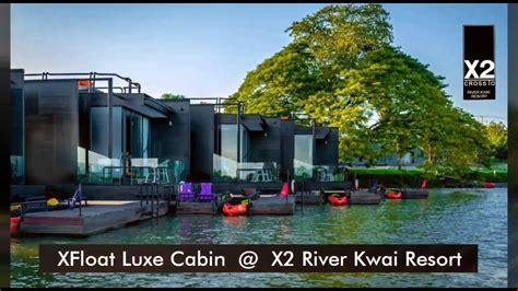 agoda x2 river kwai x2 river kwai resort youtube