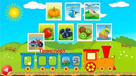 imagenes educativas para prescolar las 9 mejores aplicaciones educativas android