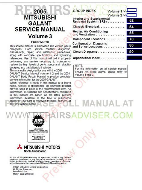 auto repair manual free download 1995 mitsubishi galant on board diagnostic system service manual download car manuals pdf free 1986 mitsubishi galant auto manual mitsubishi