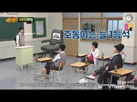 lee seung gi knowing brother knowing brother how lee seung gi and lee soo geun joins